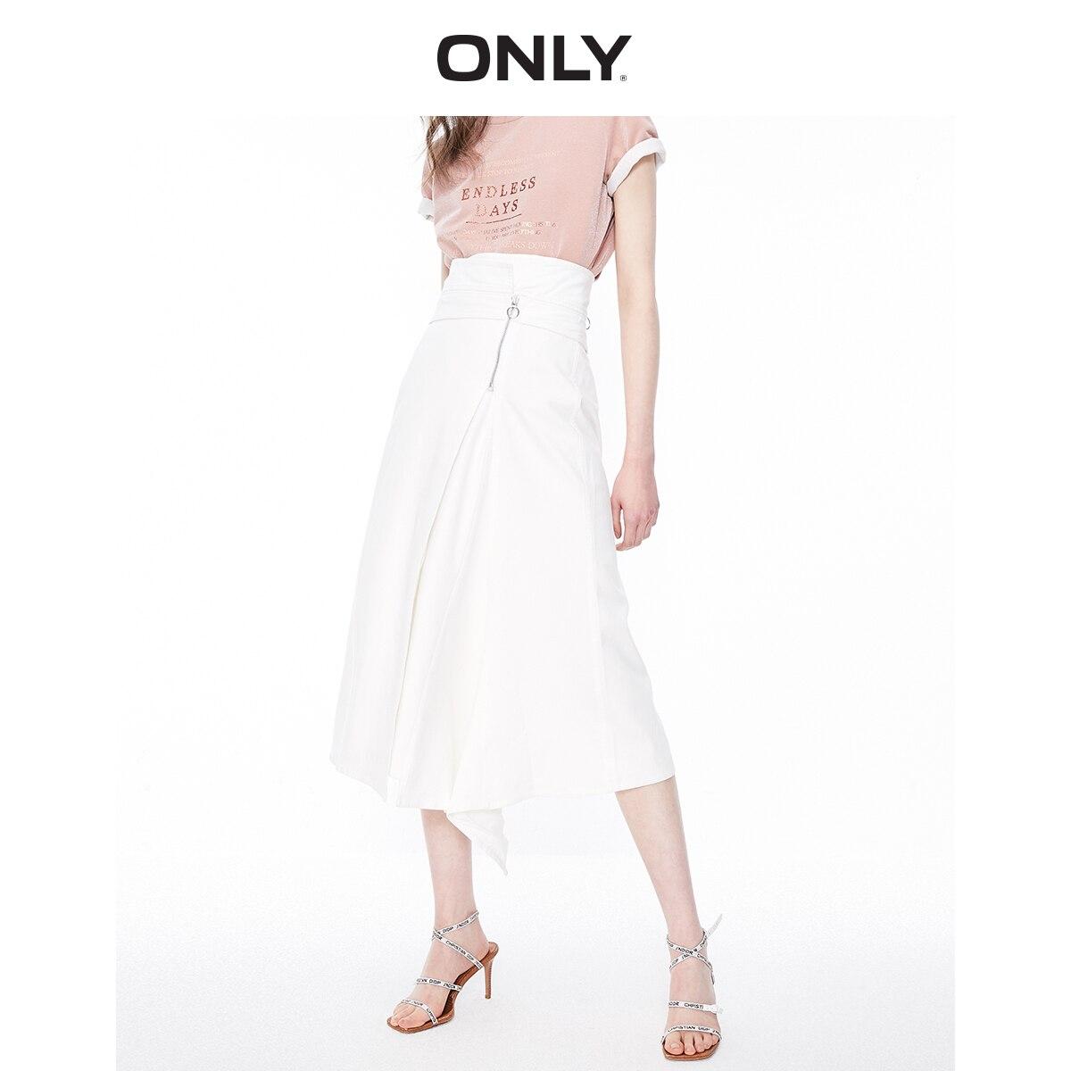 ONLY Women's High-rise Irregular A-lined Skirt | 119216512