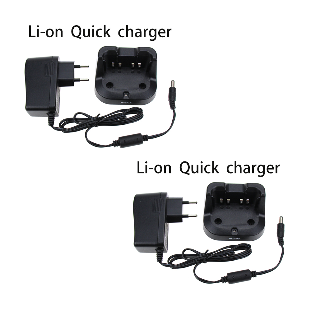 2Pcs BC-213 Rapid Battery Desktop Charger For ICOM IC-F1000D IC-F2000D Radio
