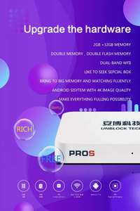 Image 4 - 2019 NEW VERSION UPROS ubox ProS  PROS OS Oversea version HDMI 2.0  TV box Android 7.0 2GB+32GB