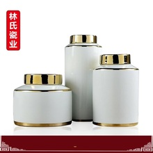 Jingdezhen Ceramic modern gold plating gold tracing with cover storage tank storage round tank ornaments цена 2017