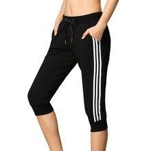 Pantalon de survêtement pour femmes, vêtement d'été décontracté avec bande latérale, cordon élastique, taille haute, longueur mollet, grande taille
