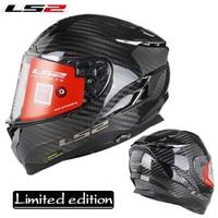 LS2 FF327 full face helmet carbon fiber and fiberg super run motorcycle helmet men locomotive racing car pinlock anti fog visor