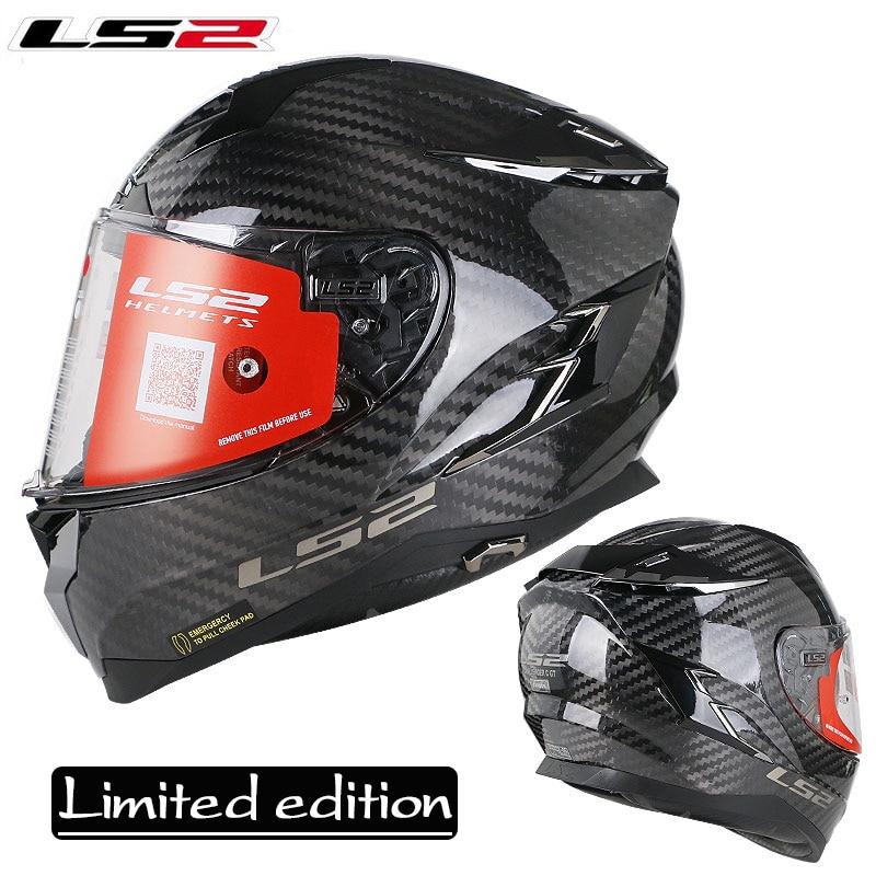 LS2  Full Face Helmet  Carbon Fiber And Fiberg Super Run Motorcycle Helmet Men Locomotive Racing Car  Visor
