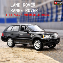 Bburago 1:18 Land Rover Range Rover car alloy car model simulation car decoration collection gift toy Die casting model boy toy