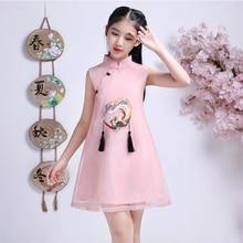 Cheongsam Dress Embroidery Party Girls Princess Evening Kids Sleeveless Cute Chiffon