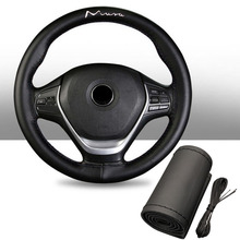 15 Inch 100% Cowhide Braid with Needles Thread Genuine Leather Car Steering Wheel Cover Soft Anti Slip for Lancia Musa