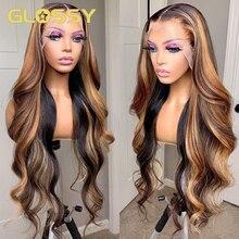 Объемная волна Синтетические волосы на кружеве парик Мёд блондинка с эффектом деграде (переход от темного к парики из натуральных волос для...