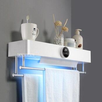 JSY-928 UV Sterilization Hot Wind ABS Heated Towel Rail Warmer Aluminum Alloy Bracket Intelligent Electric Heating Towel Rack