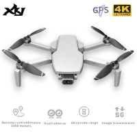 XKJ Gps Drone HD 4K Camera Professional 800m Image Transmission Brushless Motor Foldable Quadcopter RC Drones Kid Gift