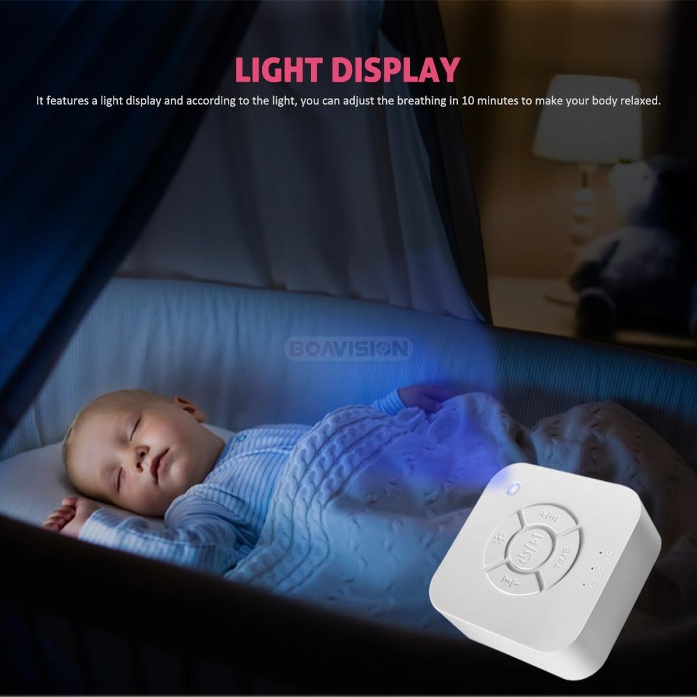 05 Baby Monitor