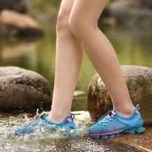 Tantu/Женская водонепроницаемая обувь; быстросохнущая пляжная