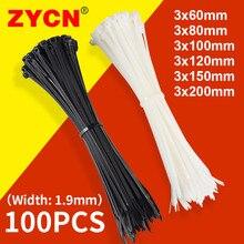 Нейлоновые кабельные стяжки, самоблокирующиеся пластиковые петли для проводов, черные 2,7x200 3,6x300 мм 1,9, 100 шт.