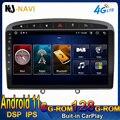 Мультимедийный проигрыватель CARPLAY, Android 11, IPS, с GPS, для Peugeot 308, 308S, 408, 2012 -2020, без DVD