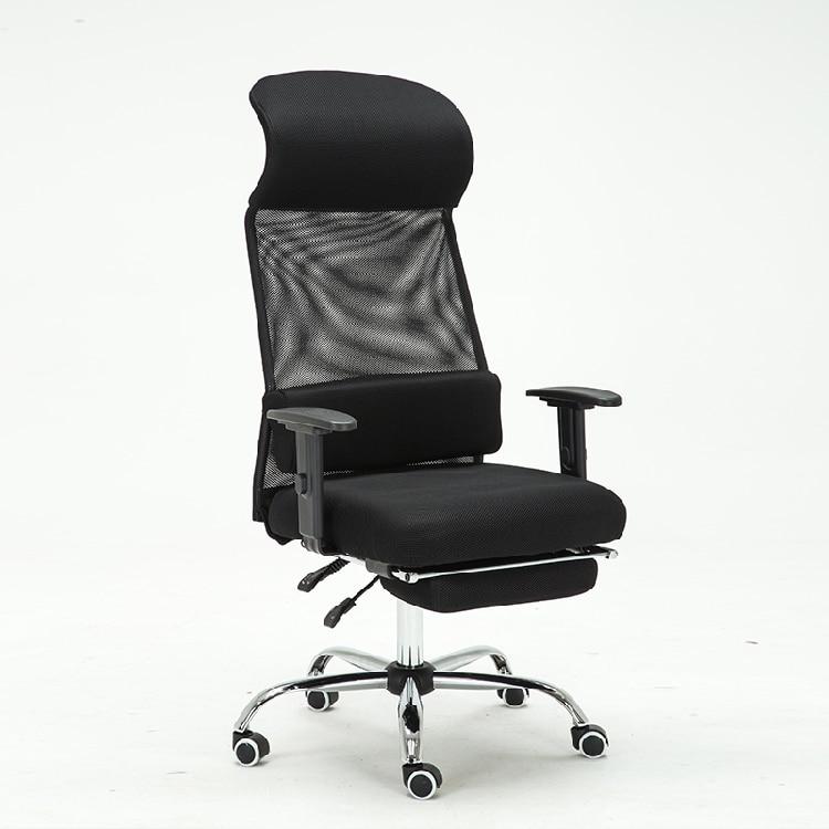 Home Computer Chair Lazy Mesh Office Chair Can Lie Flat Sleep Ergonomic Lunch Break Boss Staff Back Chair