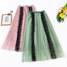 AcFirst Autumn Pink Blue Women Skirt A-Line Casual Lace Ankle-Length Long Skirts Mesh Sweet Dots Sexy Ball Gown