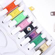 Af1 Пряжка для шнурков шнурки металлическая пряжка аксессуары