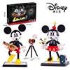 Disney Mickey Mouse assemblato Building Blocks 1739Pcs Set di blocchi di mattoni fai-da-te giocattoli per bambini compleanno regalo di natale giocattolo