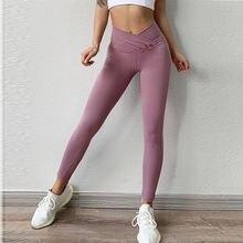 Новые розовые леггинсы с высокой талией спортивные женские штаны