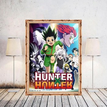 1 Pcs Japanese Anime Hunter X Hunter Poster Classic Hot Canvas Poster Pictures Modern For Living Room Frame Wall Art image