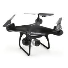 2019 KOOTAI X180 2.4G FPV RC Quadcopter Drone UAV with 0.3MP Camera Altitude Hold Headless Mode 3D-Flip 18mins Long Flight