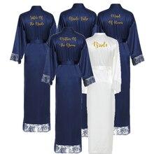 Owiter ארוך משי סאטן Robe שושבינה גלימות w/תחרת Trim Robe כלה חתונה גלימת הלבשת חלוק ארוך שמלות עבור נשים כחול