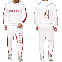 Hoodie Men's Sportswear Fashion Casual Sportswear Men's Hoodie Sweatshirt Sportswear JORDAN 23 Jacket + Pants Men's Suit