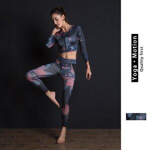Women Seamless Yoga Set Fitnes