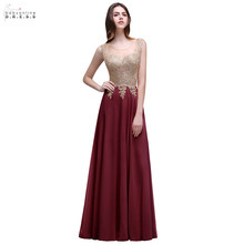 24 Hours Shipping Burgundy Long Evening Dress Lace Beadings Vestido De Festa Sexy Illusion A-line Gowns  Robe Soiree