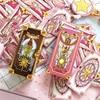 1 مجموعة أنيمي كاردكابتور ساكورا كلو بطاقة تأثيري الدعامة كينوموتو ساكورا بطاقة الآسر ساكورا بطاقات التارو