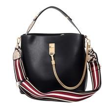 цена Crossbody Bags for Women Fashion Bucket Handbags Natural Texture  Versatile Shoulder Bag  2019 Autumn New Style в интернет-магазинах