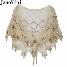 JaneVini Elegant แชมเปญทอง Bolero เลื่อมยักไหล่เสื้อสเวตเตอร์ถักผู้หญิงงานแต่งงานเสื้อ Cape Beaded Bridal Wrap Etole Femme Mariage