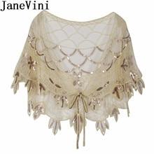 JaneVini Elegant Champagne Gold Bolero SequinShrugs Cardigan Women Wedding Jacket Cape Beaded Bridal Wrap Etole Femme Mariage