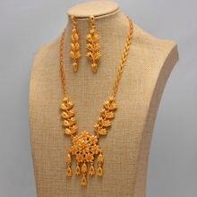Женский комплект ювелирных изделий в индийском стиле Золотые