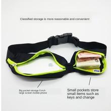 Водонепроницаемая сумка для бега спортивная поясная переносная