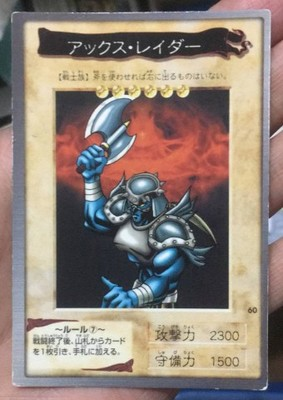 Yu Gi Oh Giant Axe Attacker BANDAI Bandai Toy Hobbies Collection Game Collection Anime Card