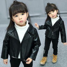 Куртка для девочек; От 1 до 6 лет; пальто для малышей; сезон весна-осень; Модные Куртки из искусственной кожи для маленьких девочек; Верхняя одежда для детей