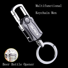 For honda civic 2018 2019 2020 Beer Bottle Opener Keychain Men Multifunctional Fashion Zinc Alloy Key Ring Car Play Keyring
