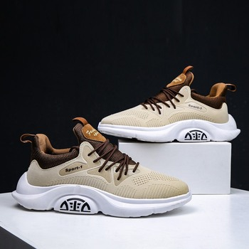 Original Retro Basketball Shoes for Men Air Shock Outdoor Trainers Light Clunky Sneakers Young Teenagers