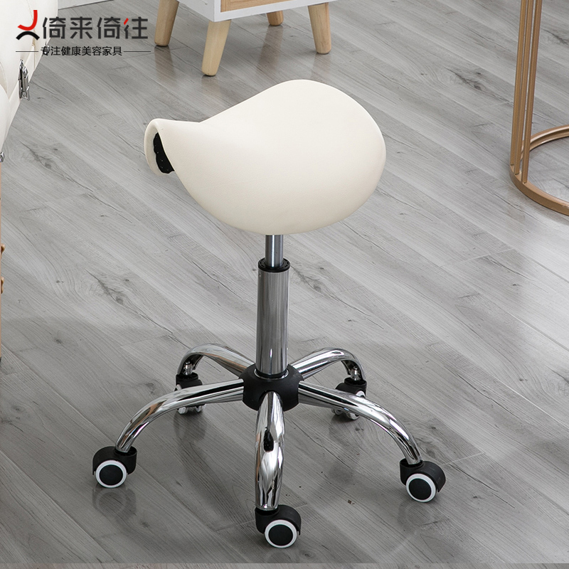 Massage Pedicure Chair Stool Saddle Leather Upholstery Spa Tattoo Beauty Facial Massage Chair Giraffe