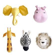 3D голова животного плюшевая кукла настенное крепление мягкая игрушка слон жираф зебра лев настенная подвесная игрушка детская комната Детский сад украшение