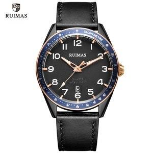 Image 5 - Мужские наручные часы RUIMAS, Роскошные Кварцевые часы с кожаным ремешком, спортивные наручные часы в стиле милитари, модель 573