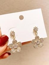 Korean glitter flower earrings female net red temperament super fairy fashion personality exquisite elegant