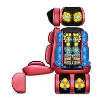 220V massage chair massager shoulder back multi functional whole body vibration household ma