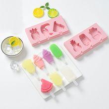 Симпатичная форма для мороженого с крышкой силиконовая домашнего