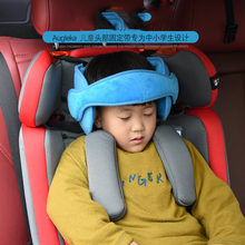 Sleep-Pillow Head-Support-Holder Car-Seat Child Auxiliary-Belt Aid Head-Fixing Safety