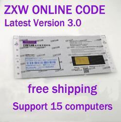 ZXW Team 3,1 версия схемы цифровой код авторизации схема Логическая плата для 365 дней