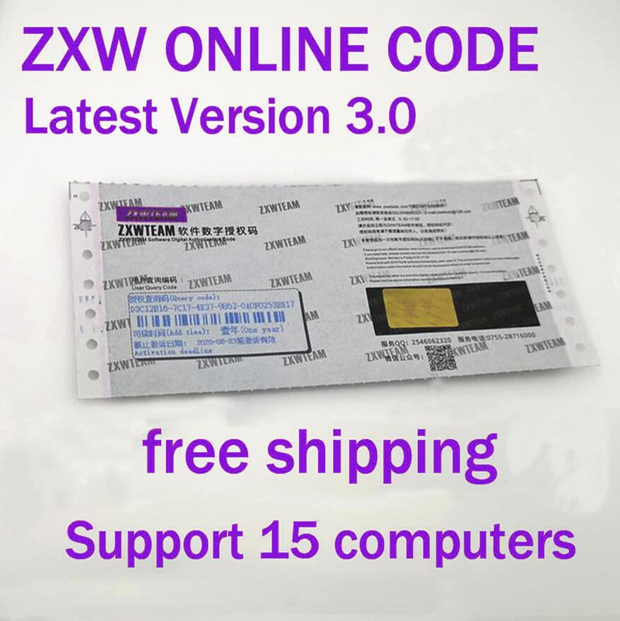 ZXW Team 3.1 Version Schematics Digital Authorization Code  Circuit Diagram  Logic Board For 365 Days