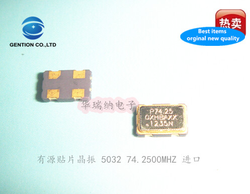 5pcs 100% New And Orginal Low Voltage 1.8V 5032 Active SMD Crystal 74.25M 74.2500MHZ 74.250M Imported
