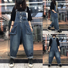 High Waist Blue Denim Overalls Big Pocket Wide Leg Jumpsuit