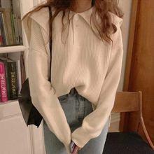 Rugod 2020 Новое поступление Однотонный женский пуловер большой